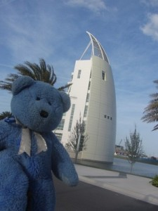 Exploration Tower, Cape Canaveral, Florida