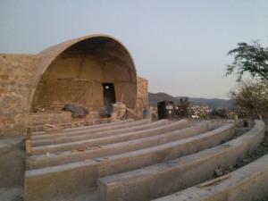 Amphitheater, Parque de Campana, Teloloapan, Mexico